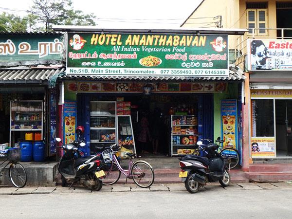 """安くて美味しいオススメの食堂 """"HOTEL ANANTHABAVAN"""" 。スリランカの食堂には """"RESTAURANT""""ではなく""""HOTEL"""" という看板が掲げられています。場所はバスターミナル前に延びているmain St.を2〜3分歩いた左側"""