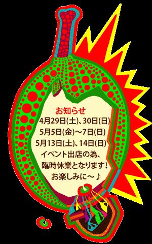 20170117