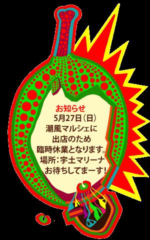 20170327