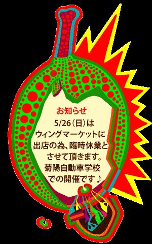 20190520