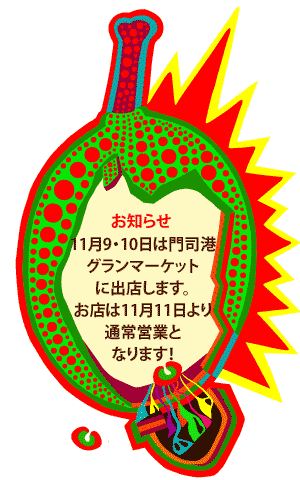 20191103