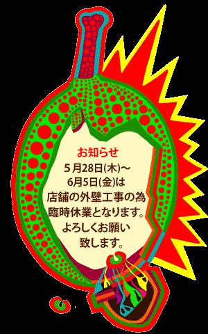 20200528