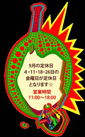 202009