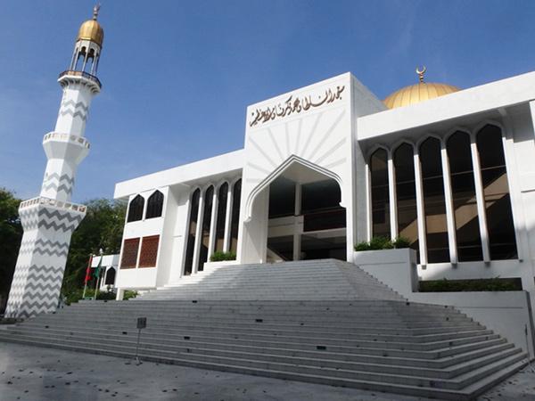 マレにあるモルディブ最大のモスク、イスラミック・センター Islamic Center