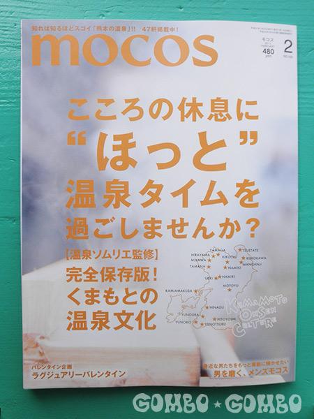 mocos1502