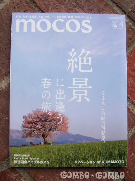 mocos1504a