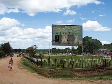 ethiopia119