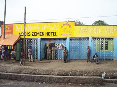 ethiopia124