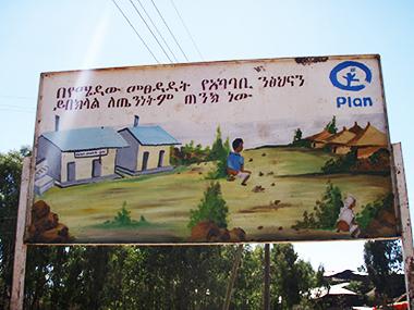 ethiopia28