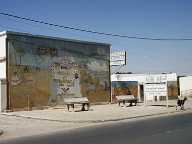 mauritania109