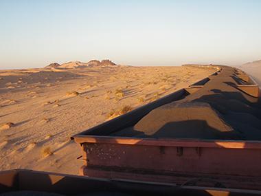 mauritania97
