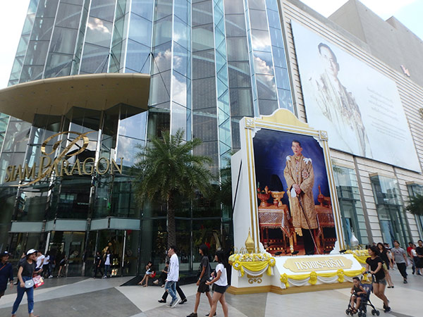 お洒落な大型デパート、サヤーム・パラゴン。入口に飾られている新国王の肖像写真
