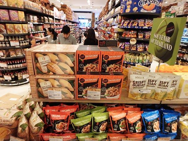 世界各地の食材が揃うスーパーマーケット
