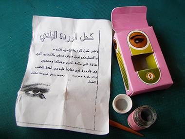 morocco160