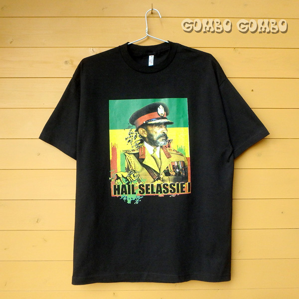 jamaicaH1