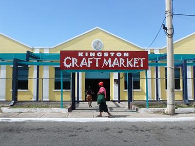 jamaica75