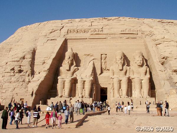 egyptH